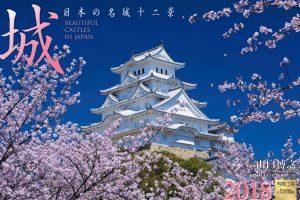 【 豪華キャストの源平合戦!?】『平清盛』『義経』で平安大河ドラマの違いを楽しもう!