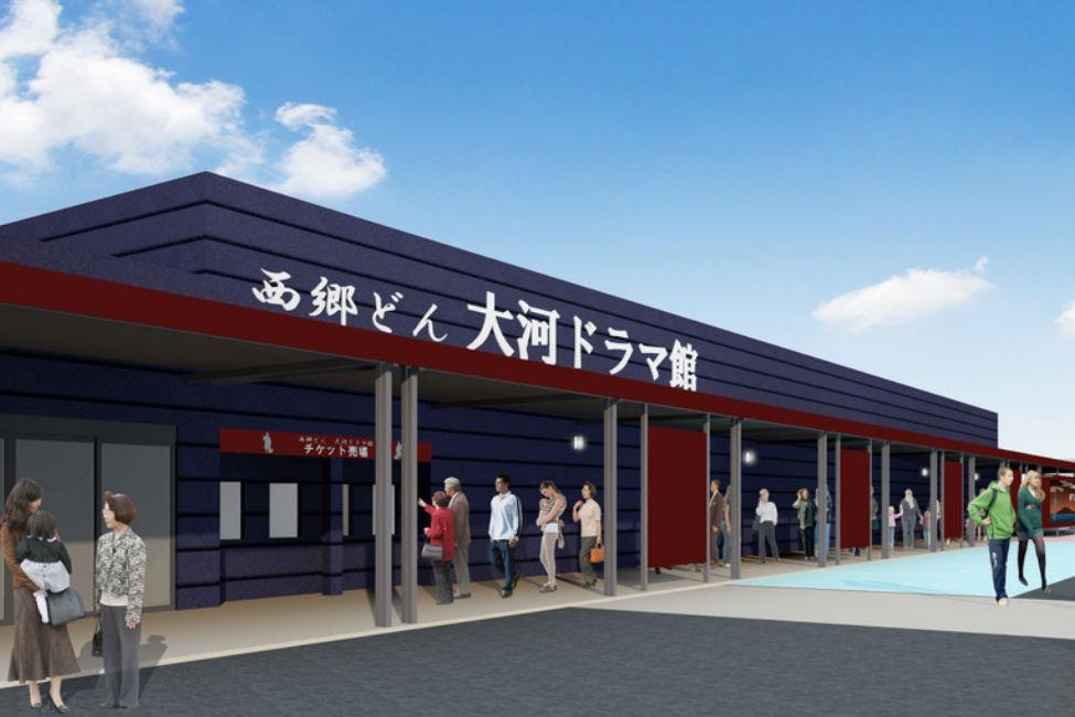 【 「西郷どん 大河ドラマ館」も】西郷隆盛関連の施設が続々オープン!