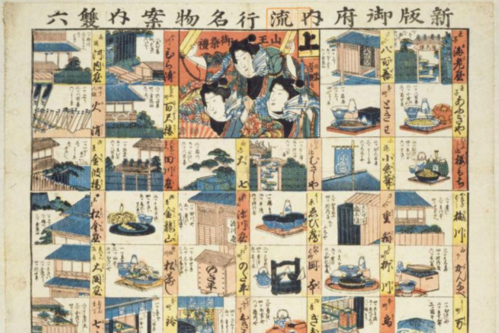 【 江戸時代のミシュラン!?】番付や絵巻で読み解く展示「江戸のグルメ案内」開催