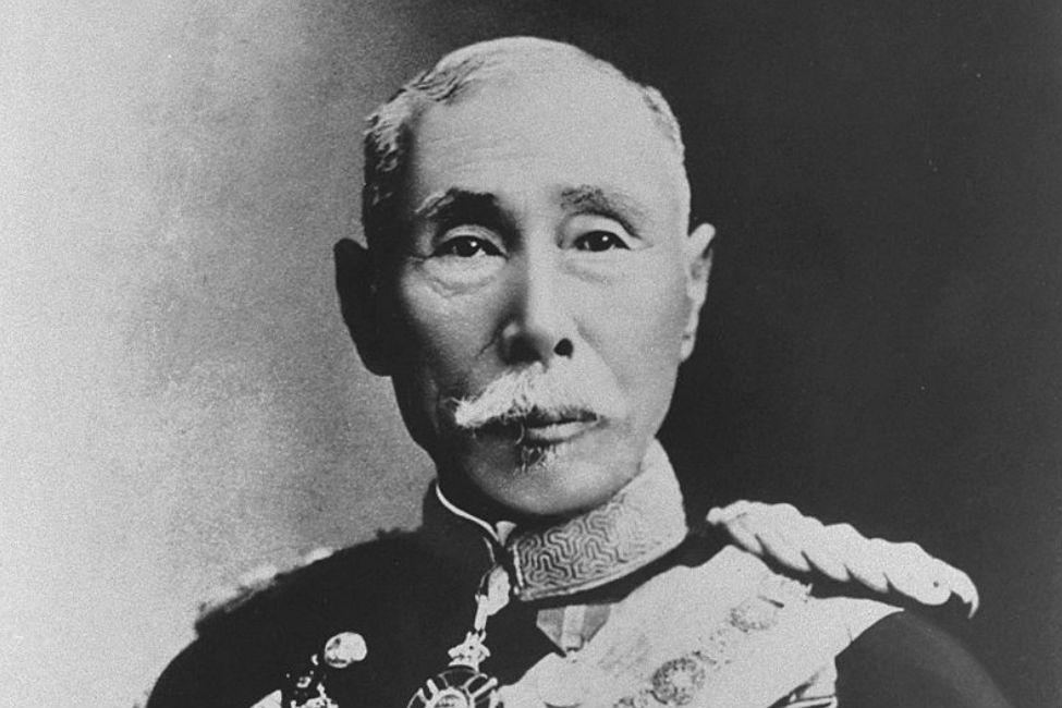 歴人マガジン