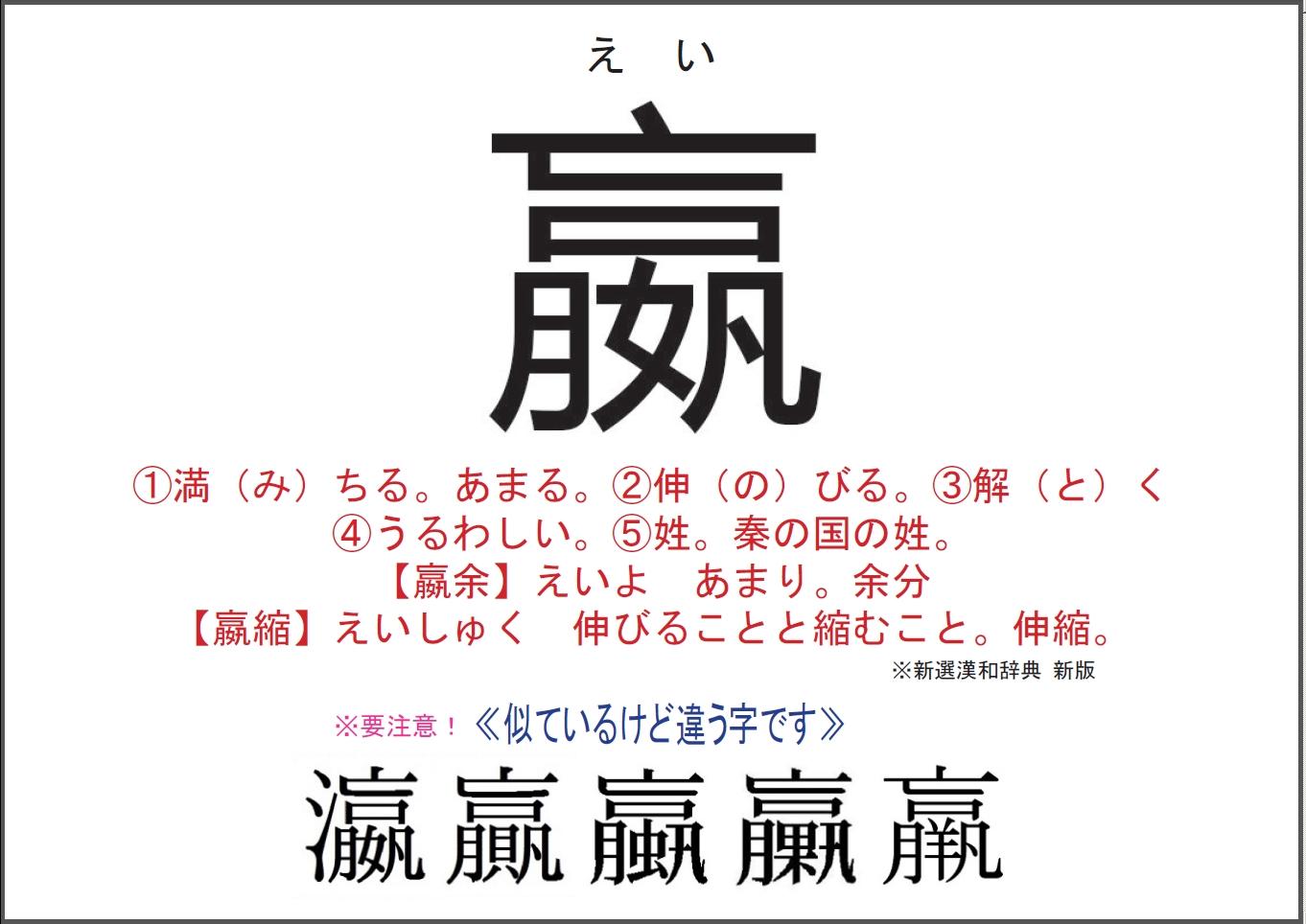 漢字 ひい おじいさん おじいさん