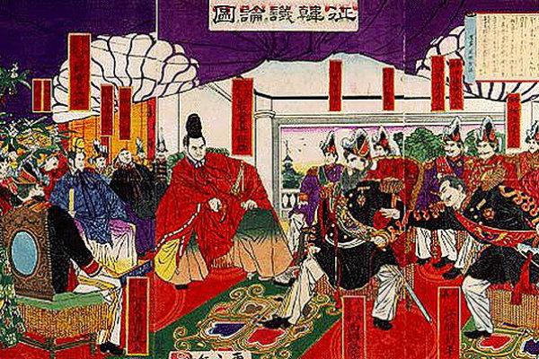 「征韓論」の画像検索結果