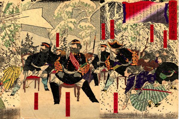 「西南戦争」の画像検索結果